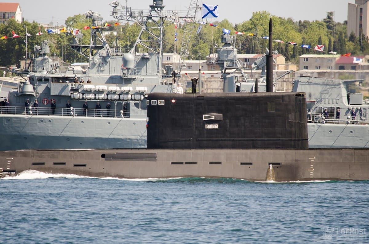 День ВМФ подводная лодка