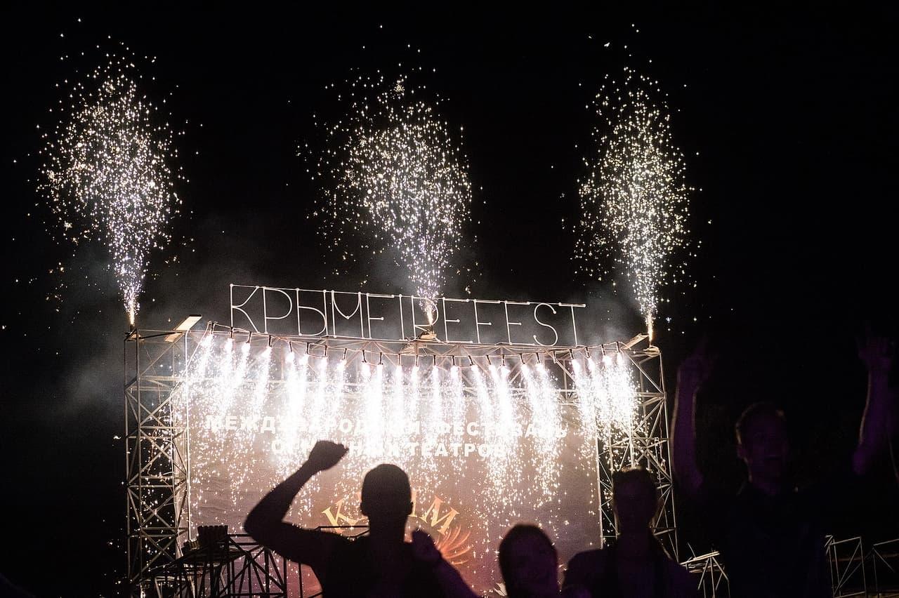 Фестиваль FireFest 3