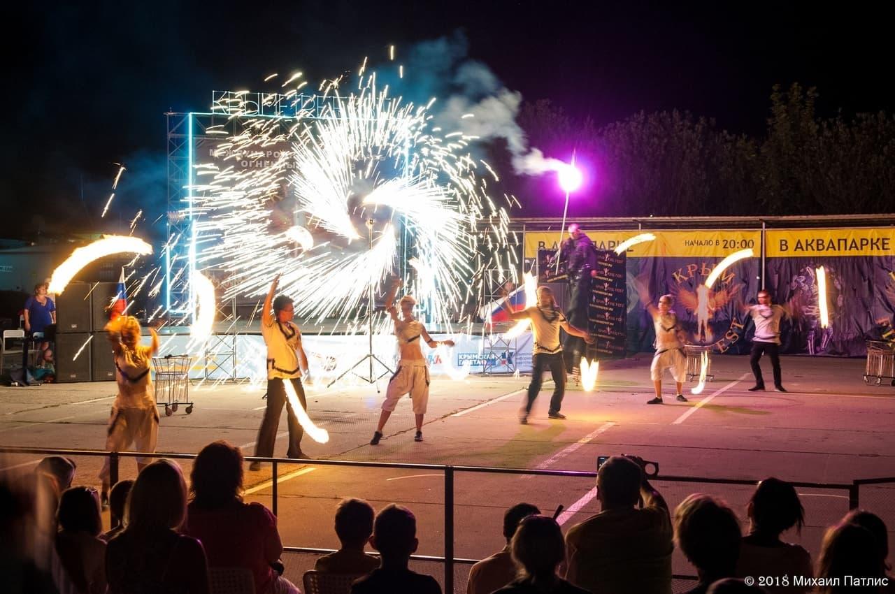 Фестиваль FireFest 4