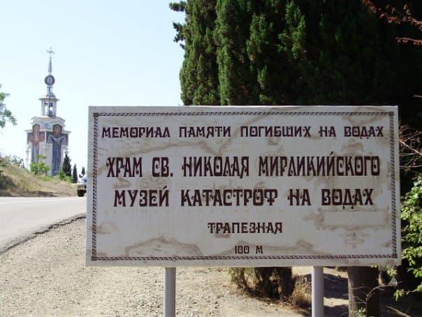 Храм маяк Николая Чудотворца в Малореченском