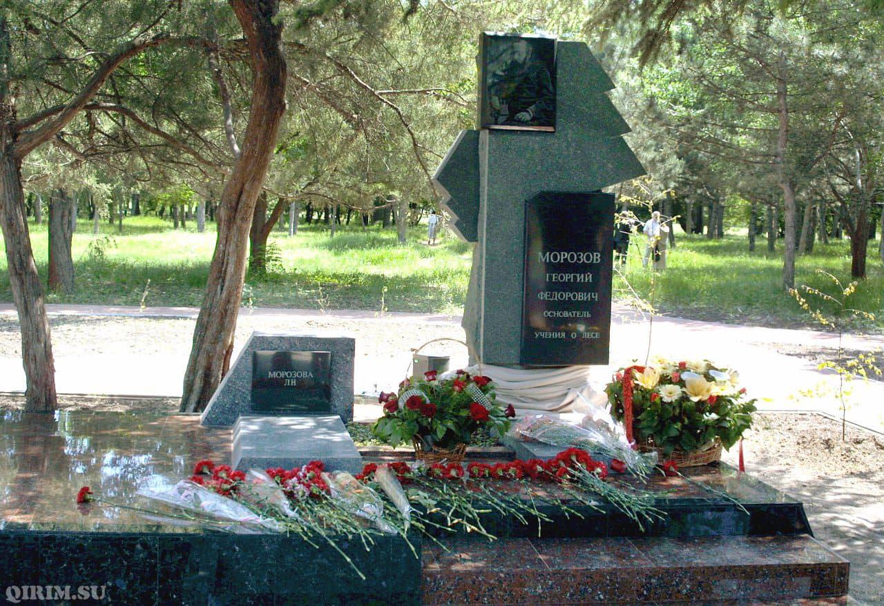 Мемориал Морозовых в Боаническом саду