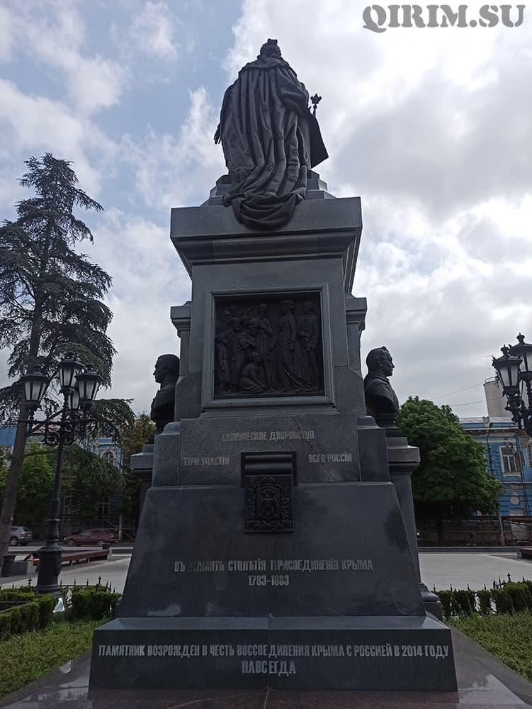 памятник Екатерины 2 с торца (присоединение Крыма)