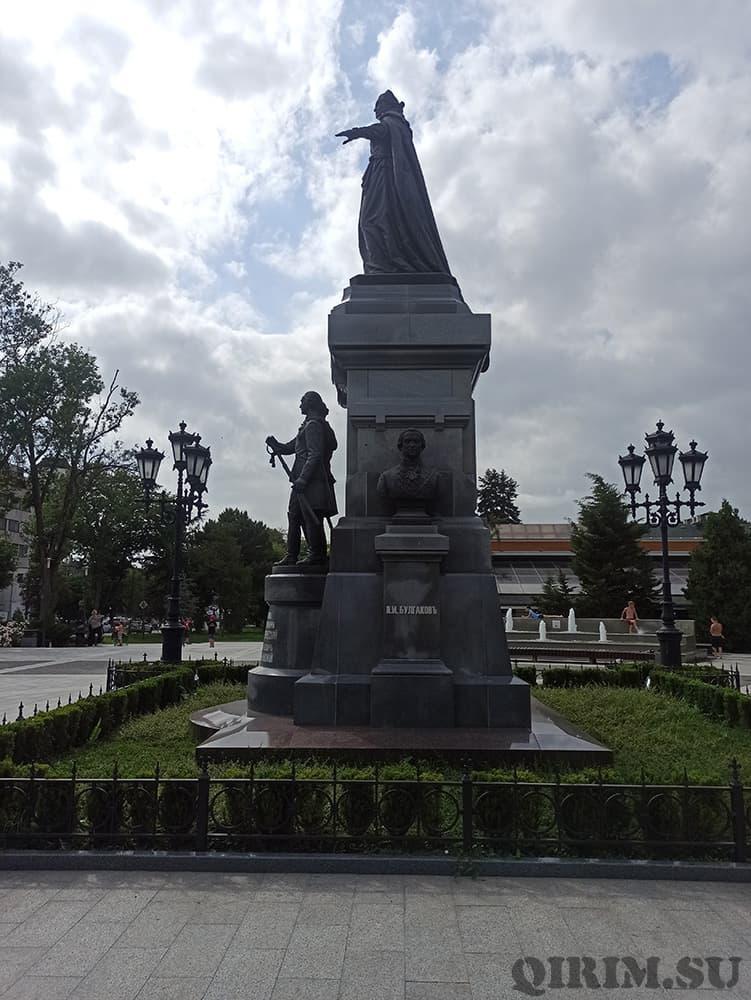 Памятник Екатерины II Булгаков